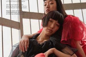 Kodai Ikemitsu DEW Magazine #24 Street Issue Spring 2017-1s