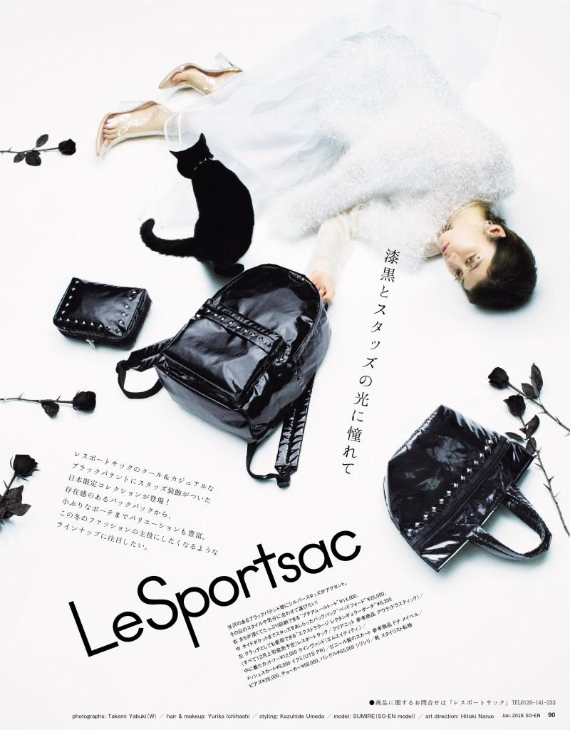 090SE01_lespo_C案
